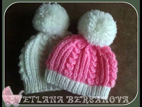 Вяза� ая шапочка для � оворожде� � ого.Knitted hats for newborns