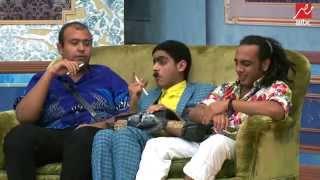 مسرح مصر -  وش أمك وحش