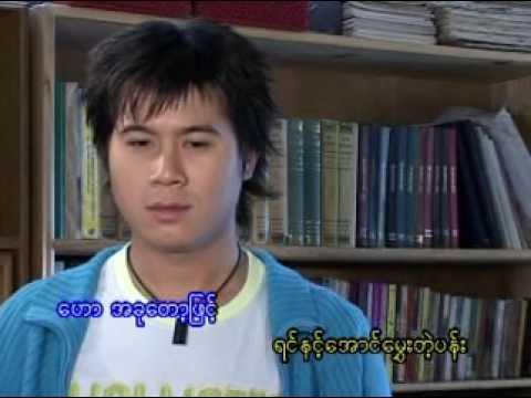 Xxx Mp4 Myanmar Music PANN GABAR LAY PHYAT PYAE THWAR TEL By LWAN MOE 3gp Sex