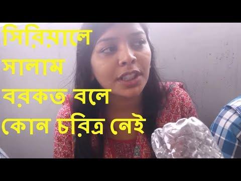 বাংলা ভাষা বিকৃত করছে এ কোন প্রজন্ম?-রাষ্ট্রভাষা বাংলা না হিন্দি ? TROLL OF ULAB Hindi Lovers