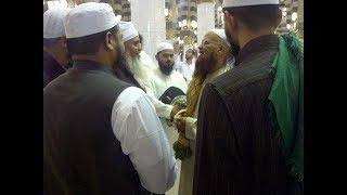 Emotional Story Mufti Taqi Usmani about Maulana Ilyas Kandhalvi and Mufti Muhammad Shafi