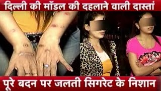Bollywood Aspirant Drugged, Beaten Up, Raped In Pune