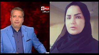"""الحياة اليوم - تامر أمين """" الشيخة سما المصري هتقدم برنامج ديني في رمضان """""""