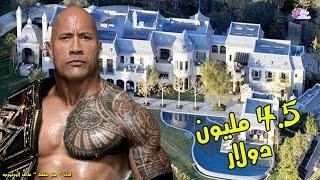 أغلى قصور ومنازل مصارعين WWE المحترفين