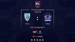 Kabul Futsal League Semi Final 1