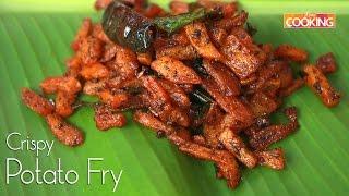 Crispy Potato Fry   Quick and Easy Aloo Fry   Simple Aloo Fry Recipe