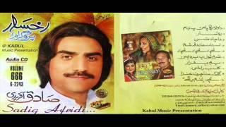 Sadiq Afridi New Pashto Song 2015 - Yam Beqarar