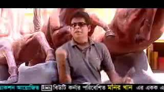 bangla song monir khan 41   YouTube