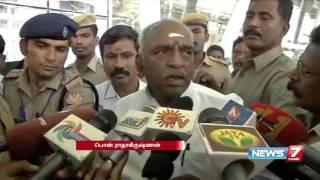 No information about alliance from DMDK: Pon Radhakrishnan   News7 Tamil