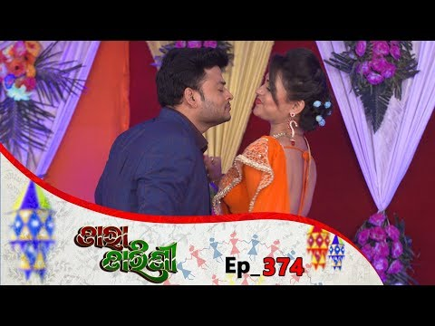 Xxx Mp4 Tara Tarini Full Ep 374 15th Jan 2019 Odia Serial TarangTV 3gp Sex