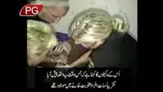 Interview of Dr Aafia Siddiqui's Fmaily By Amir Liaquat Part 2