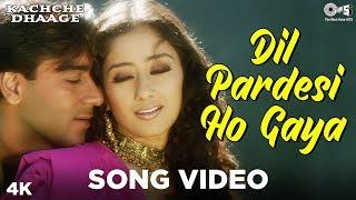 Dil Pardesi Ho Gaya Song Video - Kachche Dhaage | Ajay, Manisha | Lata Mangeshkar, Kumar Sanu