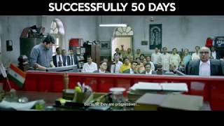 POSTO | 50 DAYS | BEST COURT SCENE | BENGALI FILM 2017
