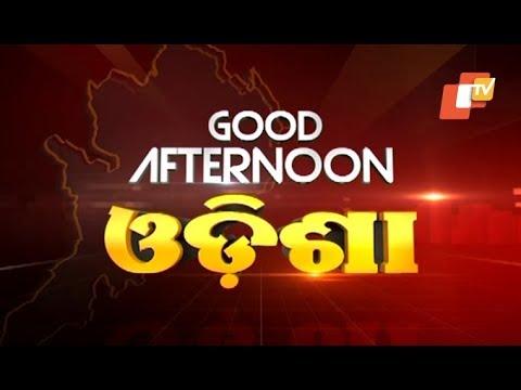 Xxx Mp4 Good Afternoon Odisha 19 FEB 2019 ଦ୍ୱିପ୍ରହର ଖବର OTV 3gp Sex