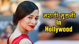 Indian Origin Hollywood Actress Devika Bhise In