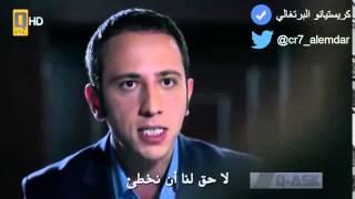 wadi diab ap8 / وادي الذئاب ج8 عاكف مشهد رائع
