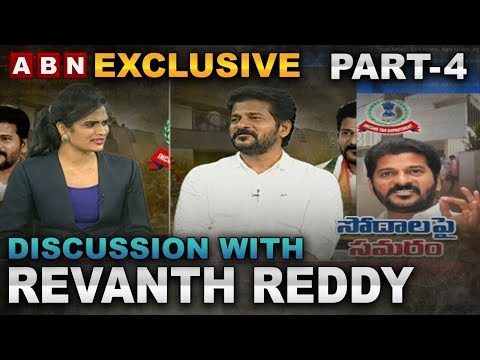 Exclusive Discussion with Congress Leader Revanth Reddy After IT Raids Part 4 ABN Telugu