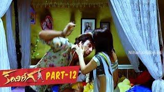 Kandireega Full Movie Part 12    Ram, Hansika, Aksha