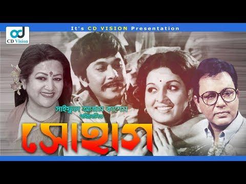 Xxx Mp4 Shohag Razzak Shabana Bobita Bulbul Ahmed Bangla New Movie CD Vision 3gp Sex