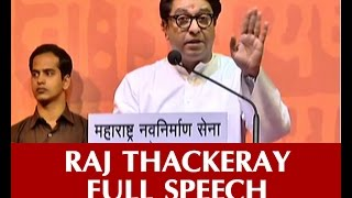 RAJ THACKERAY FULL SPEECH | MNS MELAVA | PUNE
