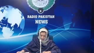 Radio Pakistan News Bulletin 11 AM  (15-10-2018)