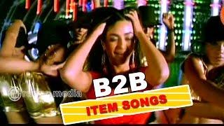 Item Songs In Telugu Movies B2B