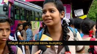 Private Bus staffs misbehaving with students