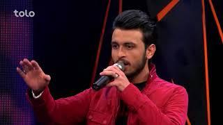 عقیل شریفی و منصور جلال - نسیم عاشق - اعلان نتایج ۱۱ بهترین / Mansoor Jalaal  & Mohammad Aqil