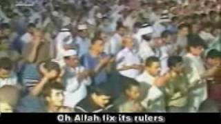 Emotional dua by sheikh Ahmad El- Ajmy [must see]  With English subtitle