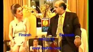 گفتگو با فیروزه دختر پرنسس ثریا اسفندیاری بختیاری2