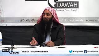Shaikh tauseef ur rehman; ek gunah jahannam me le jaye ga ?