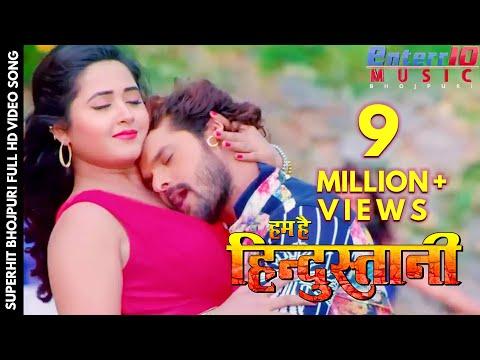 Xxx Mp4 Kamal Ke Pholwa HD Bhojpuri Song Film Hum Hai Hindustani Khesari Lal Yadav Kajal Raghwani 3gp Sex