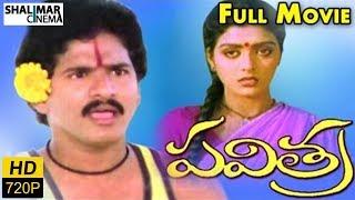 Pavitra Telugu Full Length Movie || Rajendra Prasad, Bhanupriya || Shalimarcinema