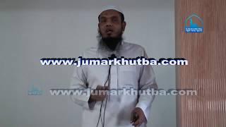 Bangla Waz Pita Matar Proti Sontander Kortobbo by Shaikh Abdul Mumin bin Abdul Khalik