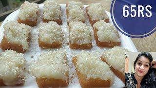 ब्रेड से बनी ऐसी जबरदस्त  स्वादिष्ट मिठाई जिसे देखकर आप कहेंगे पहले क्यो नही बताई   Bread Sweet