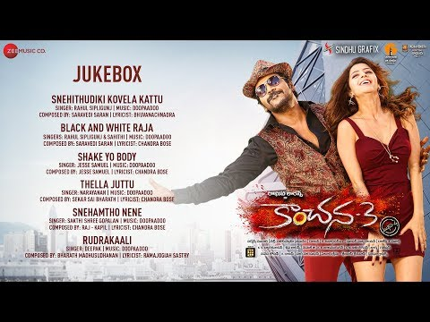 Xxx Mp4 Kanchana 3 Full Movie Audio Jukebox Raghava Lawrence Oviya Amp Vedhika 3gp Sex