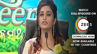 Rajo Queen Ek Saath 2017 - Webisode 14