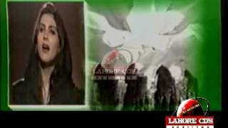Mawlaya sali wa salim (Urdu English Arabic afghan) Ptv