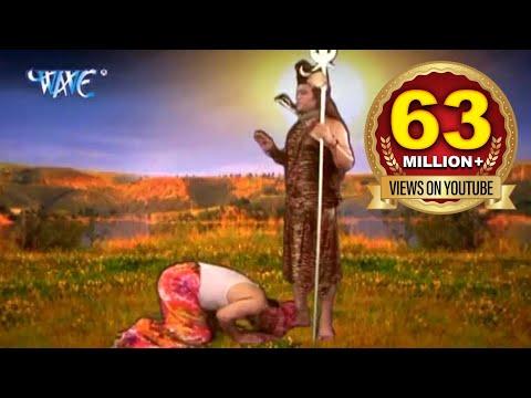 Xxx Mp4 Katha Pawan Hai बैजनाथ की Devghar Nagariya Naache Pawan Singh Bhojpuri Kawar Song 2015 3gp Sex