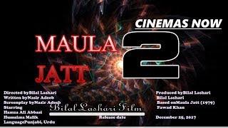 Maula jatt 2 official trailer releasing date  Fawad khan,hamza abbasi,mahira khan  مولا جٹ ۲