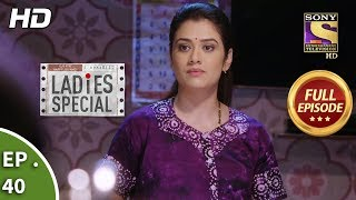 Ladies Special - Ep 40 - Full Episode - 21st January, 2019