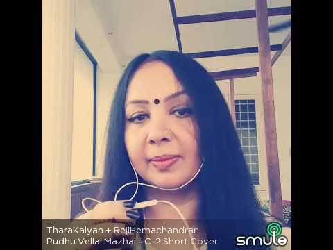HEMAwith Thara Kalyan