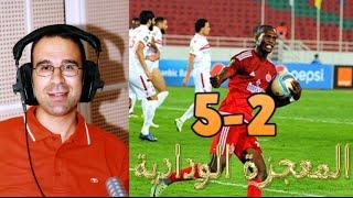 """عصام الشوالي يصف فوز الوداد على الزمالك 5-2 بـ """"المعجزة الودادية"""""""