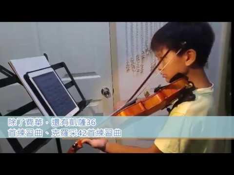 bandzo費華小提琴第三首(Wohlfahrt EtudesOp.45No.3)