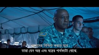 Arrival (2016) Trailer with Bangla Subtitle - Symon Alex