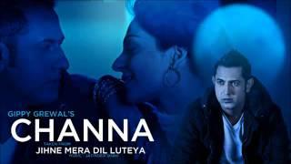 Channa Eid Diya Channa - YouTube.hd