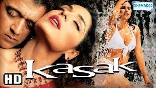 Kasak {HD} - Lucky Ali - Meera - Superhit Hindi Movies