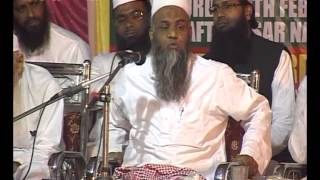 TAQLEED CONVENTION IN MYSORE BY HAZRATH MOULANA MUFTI MASOOM SAQIB QASMI PART 3