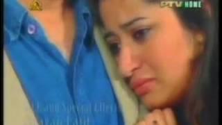 Tum Bhi Kaho - PTV Drama Title Song