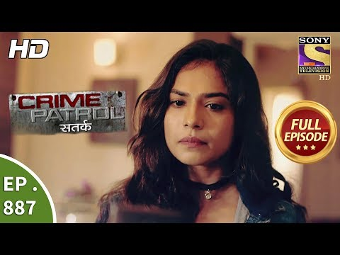 Xxx Mp4 Crime Patrol Ep 887 Full Episode The Online Friend 14th January 2018 3gp Sex